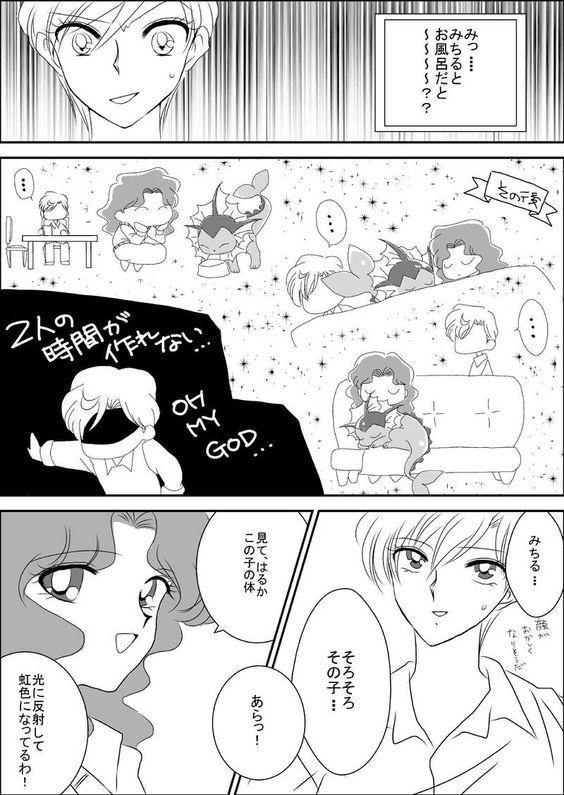 by 腹弱 [03]