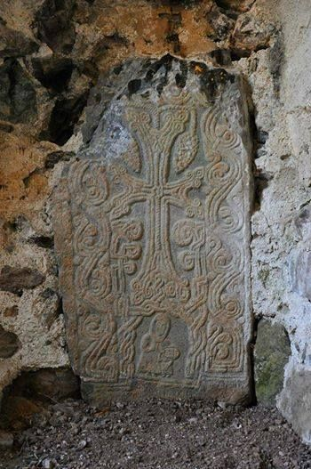 Khachkar from Handaberd, Arcakh (Nagorno Kharabakh) XII-XIII centuries