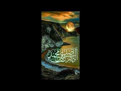Jumma Mubarak Whatsapp Status Arabic Naat Islamic Arabic