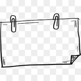 Hand Drawn Lines Border How To Draw Hands Clip Art Borders Photoshop Paper