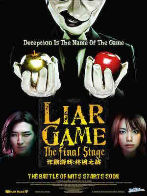 liar-game-the-final-stage-2010 vostfr