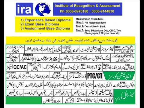 Diploma Certificate Experience Online Education Training Pakistan Oman Online Education Nursing School Scholarships Education