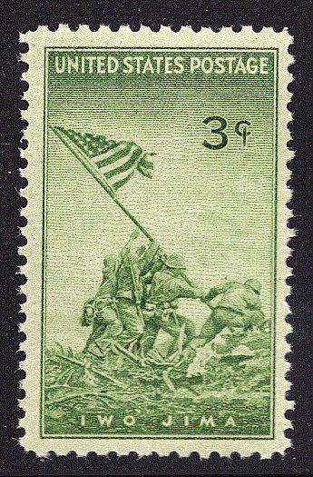 Vintage Unused US Postage Stamp 3c IWO JIMA Marines issued in 1945. Pack of 10 stamps sold on Etsy by TreasureFox, $4.50
