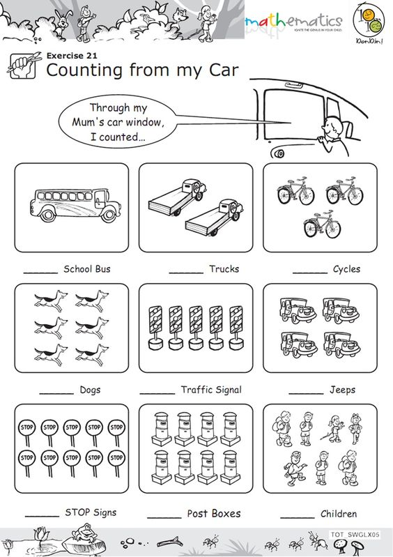 car worksheets | related pictures free samples worksheets | cars ...