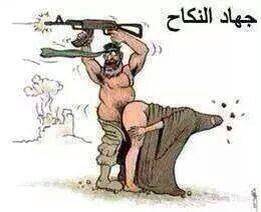 """كرار العراقي on Twitter: """"هذه هية دولة الاسلام التي يريدها الدواعش ( حكومة السعودية وقطر وتركيا ) بيرة اسلامية وقبلها جهاد النكاح http://t.co/dcD2Z4dYiA"""""""