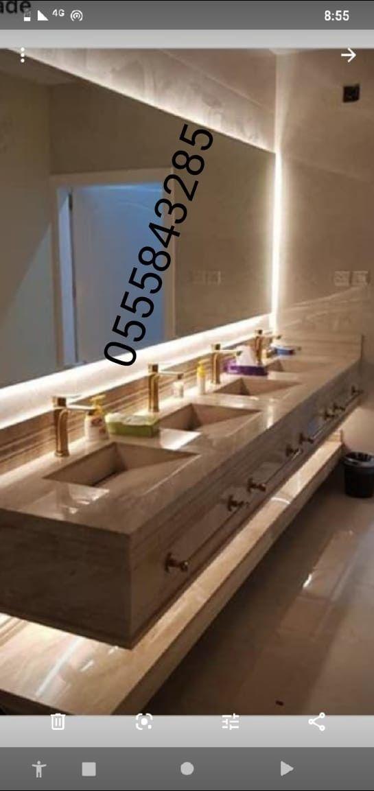 مغاسل رخام حمامات الرياض جديد Lighted Bathroom Mirror Bathroom Mirror Bathroom Lighting