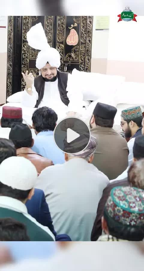 Pin By Khanqah Sarwari Qadri On Tik Tok Videos Music Videos Add Music Lip Sync