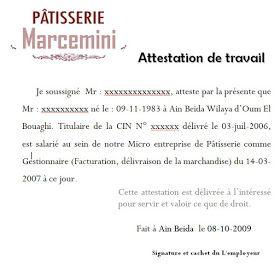 Exemple Attestation De Travail Tunisie Word Attestation De