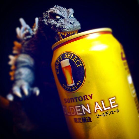 G wants beer!!