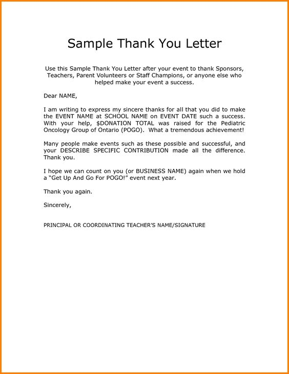 Image result for thank you letter to teachers from principal PTO - internship thank you letter