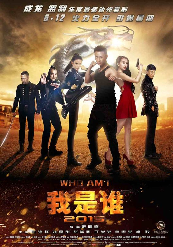 Trailer For Jackie Chan S Who Am I Remake Amnesia Update U S Release M A A C Chinese Movies China Movie Hong Kong Movie