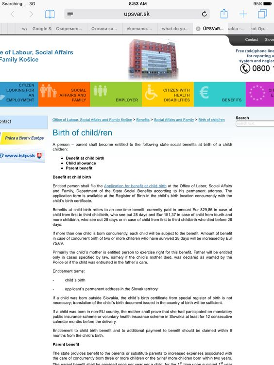 Child Birth Docs For Application For Social Benefits  Sk Admin