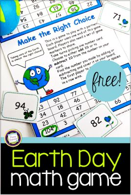Practice making good choices for the Earth AND for math with this free game for adding ten and subtracting ten. Easy prep, and a great cross-curricular connection for your first grade math centers and math rotations! #earthdayactivities #earthdayfirstgrade