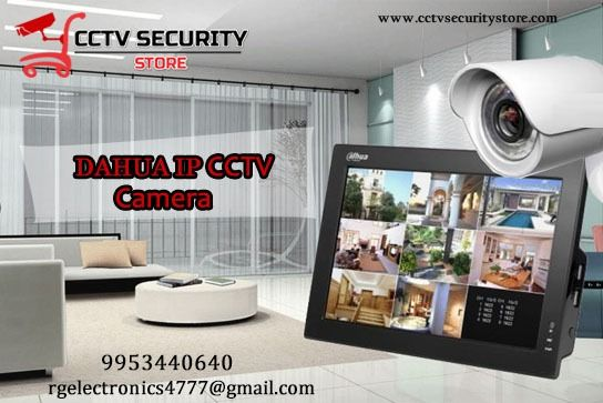 Our Dahua Hd Cctv Cameras Can Install Everywhere Be It Outdoor Or