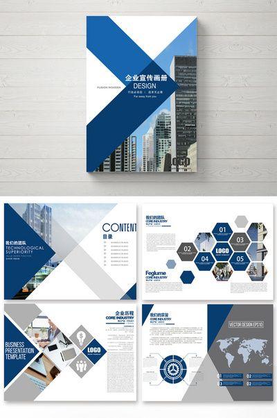 Modern Chinese Style Aesthetic Enterprise Brochure Psd Free Download Pikbest Brochure Design Layout Graphic Design Brochure Pamphlet Design
