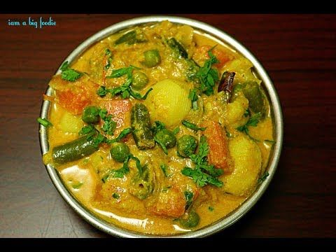 Star Hotel Style Veg Kurma Delicious Vegetable Kurma For