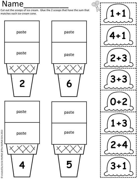 Math Scoops Cut and paste addition up to 20 – Cut and Paste Addition Worksheets