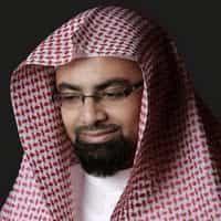 تحميل القرآن الكريم بصوت ماهر المعيقلي