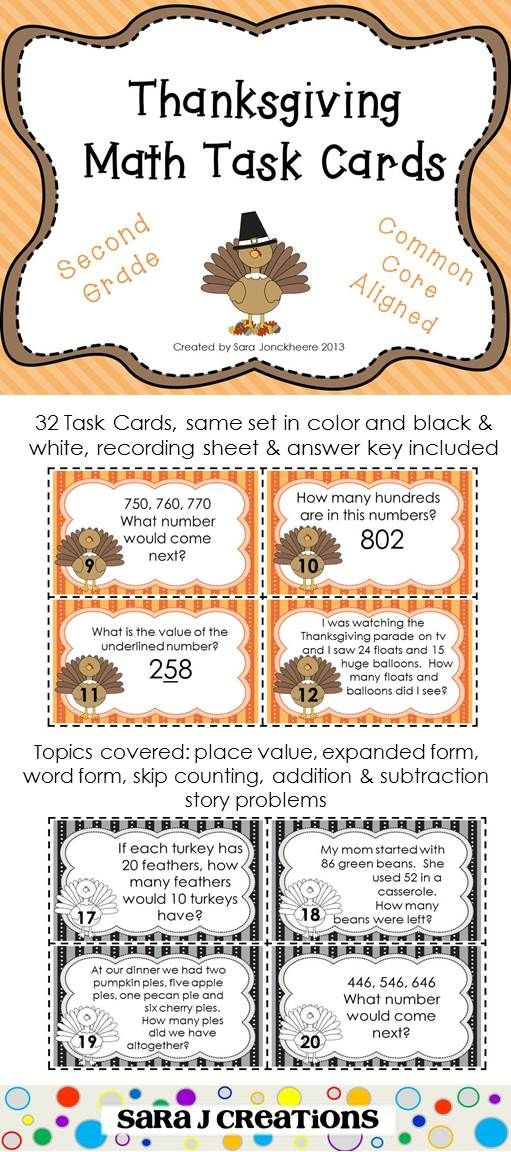thanksgiving math problems Free thanksgiving multiplication worksheets download and print our free thanksgiving secret word puzzle worksheets secret word puzzles.