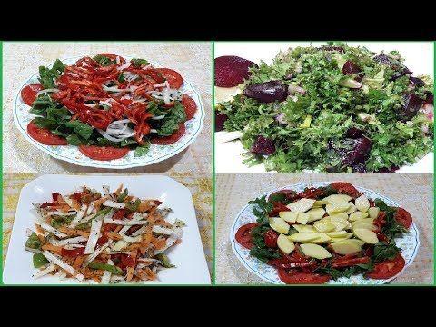 سلطة الشمندر سلطة الملفوف والجزر سلطة الجرجير طرق تحضير سهله ومبتكره Om3abdo Youtube Cabbage Vegetables Food
