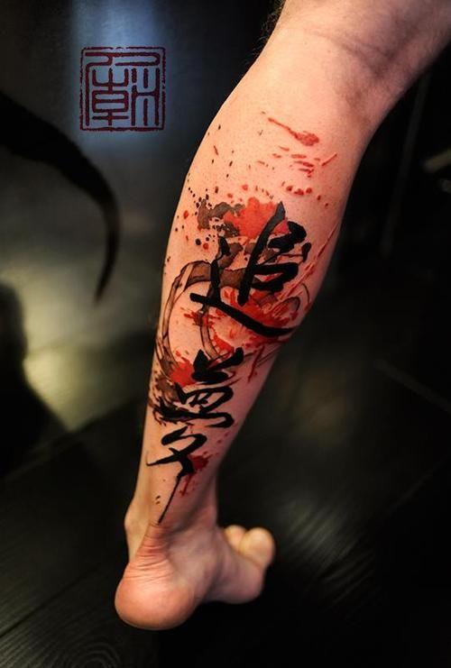 Piercings y Tatuajes | Ideas, Información, Guías, Fotos