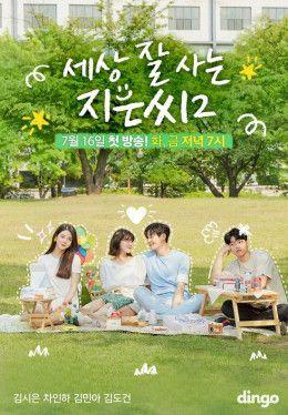 Xem phim Cô Nàng Tự Lập Ji Eun 2