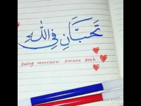 Gambar Kata Bahasa Arab Cinta Di 2020 Dengan Gambar Tulisan