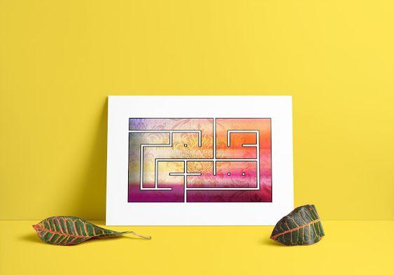 إسم عالم هدى من تصميمي بالخط الكوفي المربع أعمالي Home Decor Decor Blog Posts