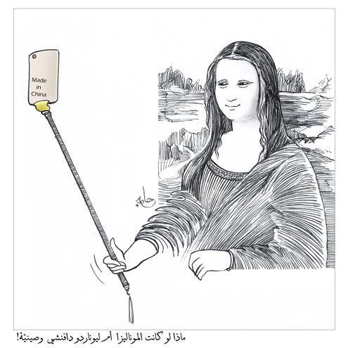 كاريكاتير موقع 24 الإلكتروني الإمارات يوم الجمعة 5 ديسمبر 2014 Arabians Comics Comic Strips