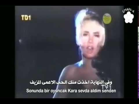 Sezen Aksu El Gibi اغنية حب للايجار الموسم الثاني الحلقة 2 كامله وم Incoming Call Screenshot Incoming Call
