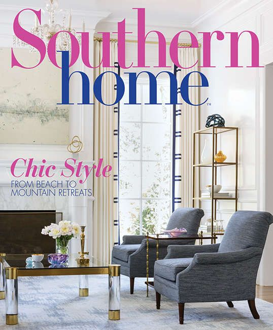 Southern Home Autumn 2015 Inspiring Decor From The Editors Of Southern Lady Magazine In This Visual Showca Southern Homes Dallas Interior Design Fresh Decor