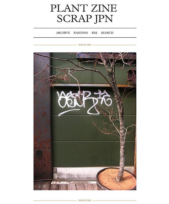 PLANT ZINE SCRAP JPN