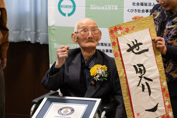 Guinness confirms 112-year-old Chitetsu Watanabe as oldest living man - AOL News