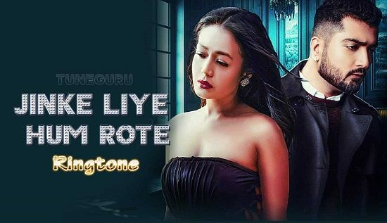Jinke Liye Neha Kakkar Shayari Ringtone 2020 Download In 2020 Ringtone Download Neha Kakkar Shayari Song