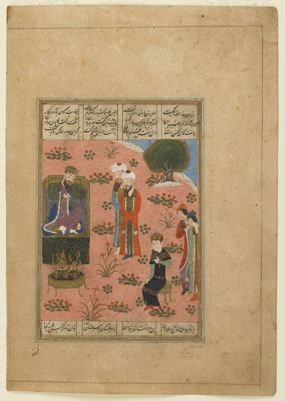 Arts of the Islamic World | Folio from a <i>Shahnama</i> (Book of kings) by Firdawsi (d.1020); recto: illuminated text; verso: Buzurjmihr before Nushirvan | S1986.204