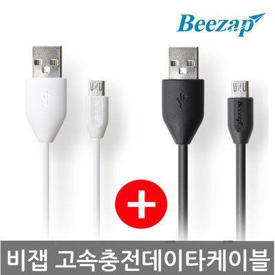 G마켓 - 1+1행사 비잽 마이크로5핀 USB 고속충전케이블/충전기