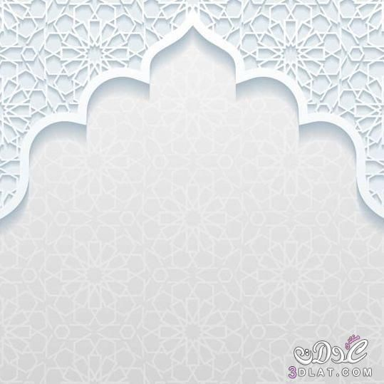 خلفيات دينيه للتصميم خلفيات إسلاميه للتصميم 3dlat Net 30 17 7deb Wallpaper Islami Latar Belakang Abstrak Latar Belakang