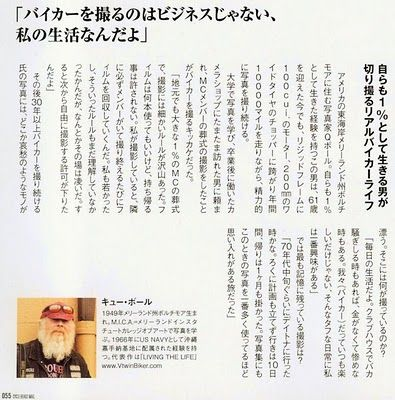 Cycle Headz Magazine of Japan Vol. 03 October 2010  Features my biker photography and does an article about my book Living the Life