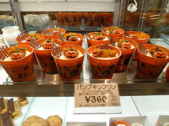 Halloween dessert treats in Tokyo bakery
