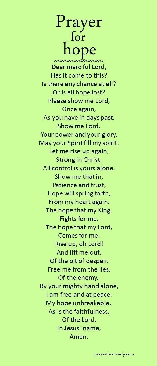 Image result for A PRAYER ABOUT HOPE CATHOLIC