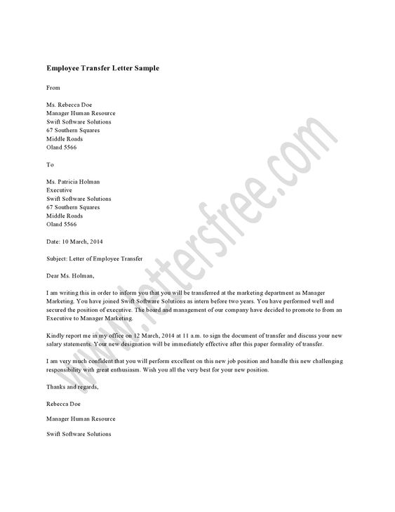 Employee transfer letter is written to notify the employee about ...