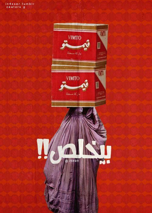Nasser Arabic Art Ramadan Images Ramadan Kareem Decoration