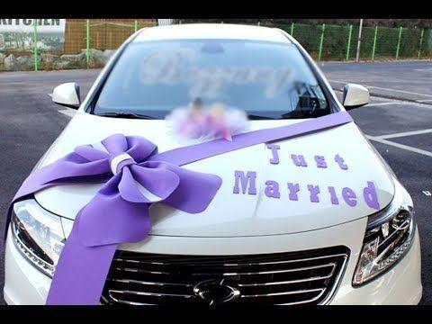 Youtube Wedding Car Decorations Wedding Car Car Decor