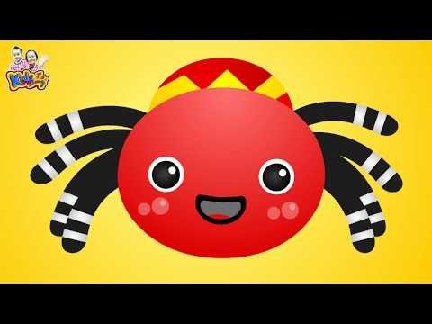 เพลงแมงม มลายต วน น เพลงเด กพ น น น องภ ม By Kidsmesong Youtube การ ต น