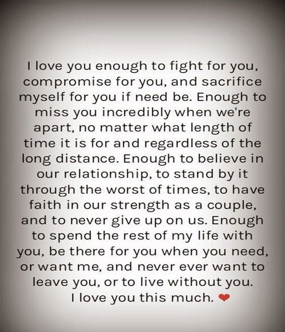 Quotes For Love Quotation Image As The Quote Says Description Below Are Some Cute Funny Love Love Message For Him Romantic Love Quotes Love Quotes