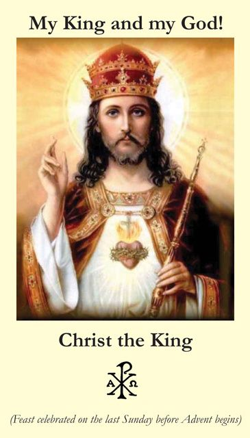 Christ the King Prayer Card