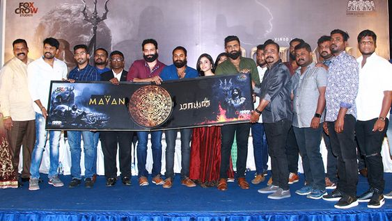 Mayan Movie First Look Teaser Launch