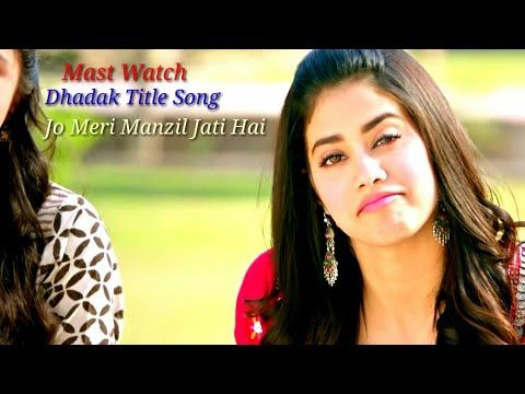 Jo Meri Manzilo Ko Jati Hai Dhadak Movie 2018 Statu Female Version Cover Song Shruti Madan Das Youtube Songs Cover Songs New Whatsapp Status