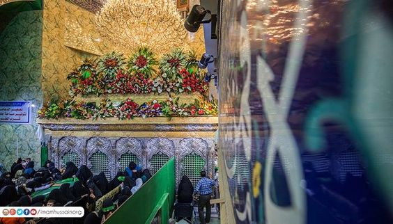 KARBALA IN THE MONTH OF SHABAN