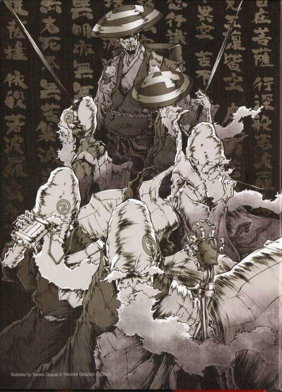 El Siete vacía (無無坊主, Mu Mu Bozu ) son una organización de Assassin Monjes Guerreros que tratan de reclamar el número dos de la venda y luego el número uno de la venda para que puedan ascender a la divinidad y la inmortalidad. El Vacío Siete son en realidad seis monjes: cada número representa una dirección, mientras que el séptimo punto representa a Dios. El Vacío Siete son bastante,,,